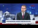 Polski punkt widzenia 13.11.2018