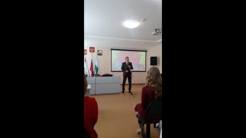 Торжественный прием Главы Грязовецкого района посвященный Дню молодёжи