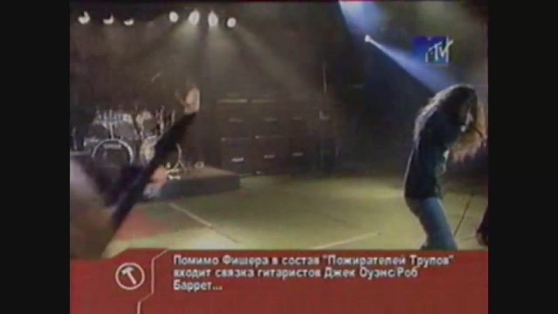Cannibal Corpse Zero the Hero Live in Moscow Luzhniki Sports Palace on May 25 1993