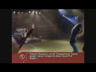 Cannibal Corpse – Zero the Hero (Live in Moscow, Luzhniki Sports Palace on May 25, 1993)