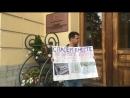 Пикет у КГА в защиту Мытного двора