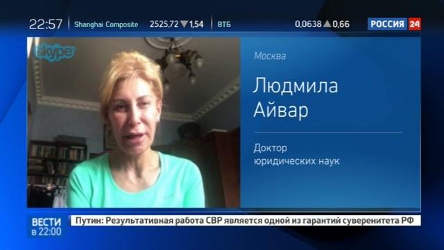 Новости на Россия 24 • Депутат Госдумы предложил сажать неверных мужей под домашний арест