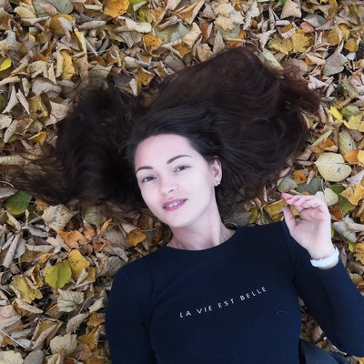 Аленика Альгина