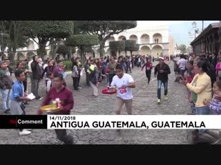 NC Гватемала: самый быстрый официант