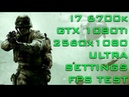 Call of Duty Modern Warfare Remastered i7 6700k Gtx 1080 Ti 21 9 2560x1080 FPS TEST