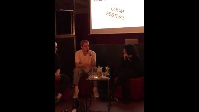 Пресс-конференция фестиваля «Loom»