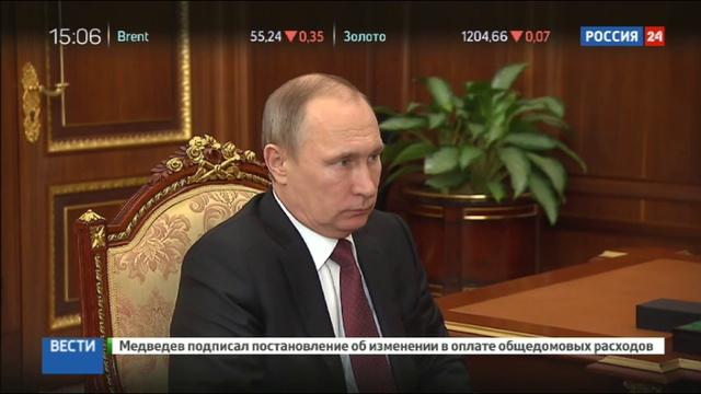 Новости на Россия 24 • Мантуров рассказал Путину о приоритетной поддержке автопрома