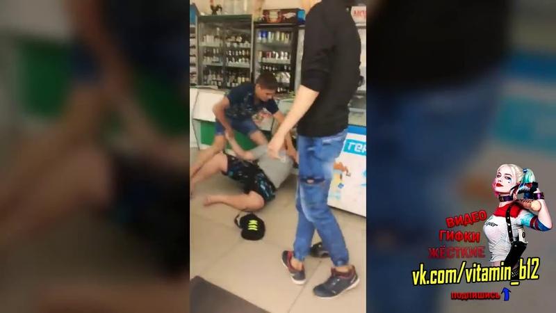 Драка в магазине (ору).