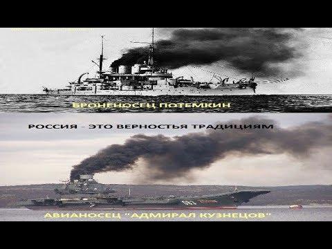 Невзоров Анна Колесарова Словакия святая жертва советской армии