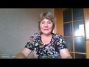 Видеоотзыв на тренинг Аделя Гадельшина от Шмидт Татьяны