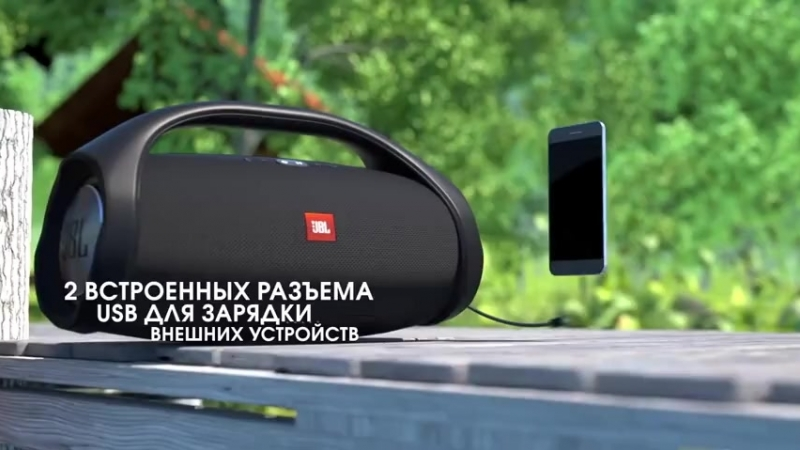 JBL BOOMBOX и POWERBANK REMAX в ПОДАРОК127911;