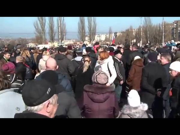 Алчевск.1 марта,2014.Русвесна в городе.