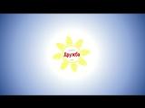 7 чудес ДРУЖБЫ (4 отряд 4 смена 2018) (фотоистория) (конкурс Красавцы и красавицы)