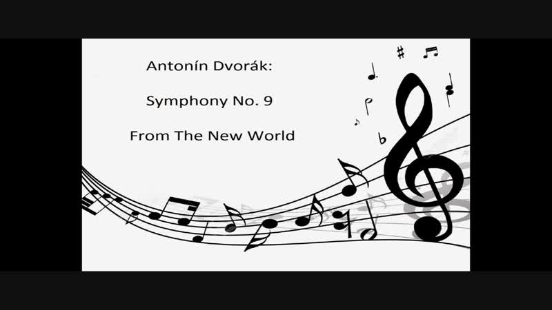 Дворжак Симфония Из Нового Света Караян