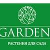Садовый центр GARDENS