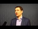 Максим Баринов - совладелец и директор компании в сфере ЖКХ
