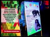 #Түркістан_анонс#Зоопарк және Лунапарк