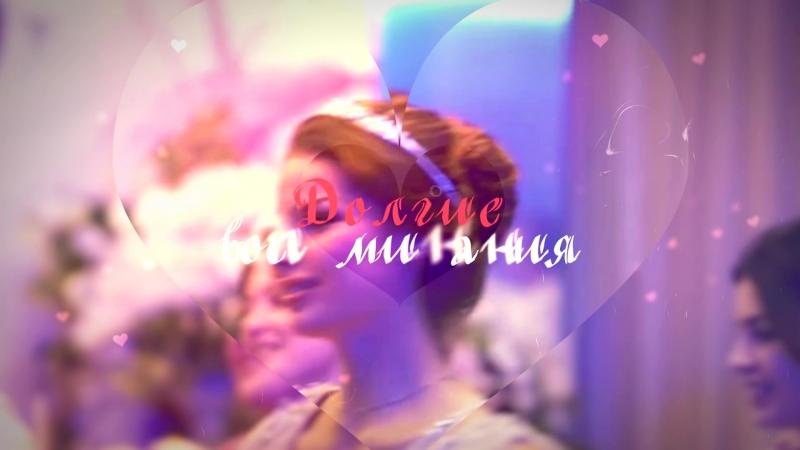 Baintermix (свадьба)