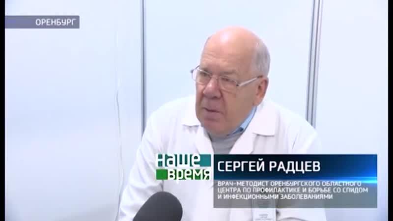 Оренбуржье входит в ТОП-5 регионов по числу ВИЧ-инфицированных