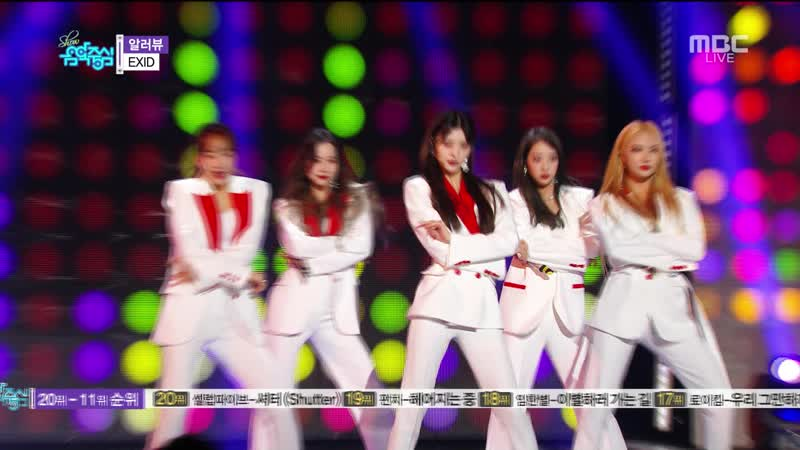 [Comeback Stage] 181201 EXID (이엑스아이디) - I LOVE YOU (알러뷰)
