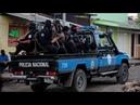 Никарагуа в ООН требуют остановить кровопролитие