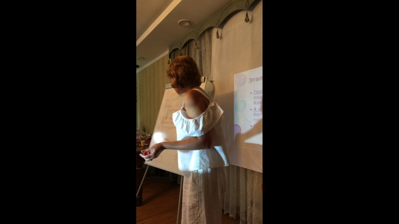 Полина Сухова тренинг в Джанхоте