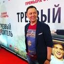 Сергей Нетиевский фото #6