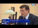 Владимир Путин и Глеб Никитин обсудили ситуацию в Нижегородской области Россия 24