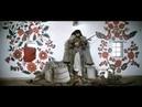 Вечер накануне Ивана Купала Юрий Ильенко (1968) Фэнтази