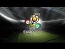 FIFA 12 - UEFA EURO 2012 Poland-Ukraine Турне- 32