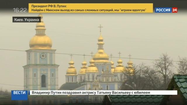 Новости на Россия 24 • Свидетельница убийства Немцова купила себе четыре квартиры