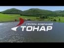 Тест-драйв лодок ГК ТОНАР на горном озере