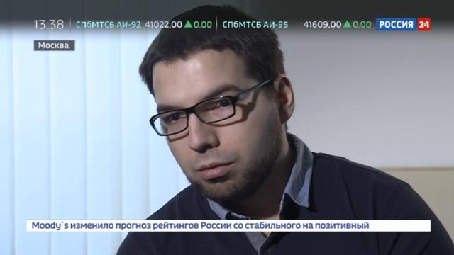 Новости на Россия 24 • Сладков : закон о реинтеграции Донбасса