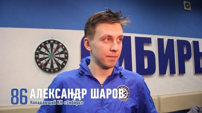 Александр Шаров Серию можно оценить на четвёрку