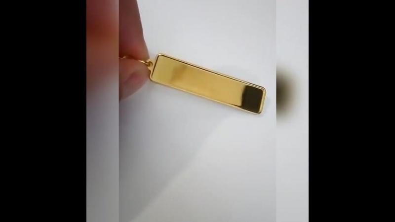 Заготовка с бортиками под золото