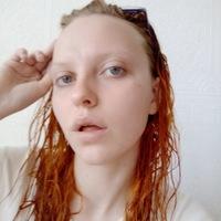 Татьяна Скитяева