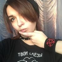 Надя Зайцева | Радужный