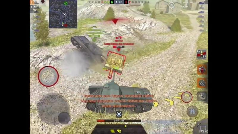 WoT Blitz AMX CDC обзор