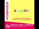 Bazzi / Camila Cabello - Beautiful (EDX Remix)