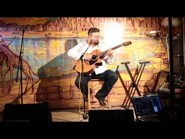 Валерий Тхай _ Песня Хосе Абеляра Ветер