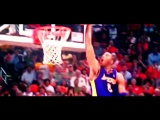 Kobe Bryant - The Dream Come True!