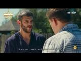 Таисия 1 серия (2018)