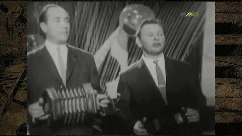 Павел Рудаков и Борис Баринов - Сатирические куплеты