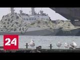 Украинцы потеряли собственные корабли, которые никуда не исчезали - Россия 24