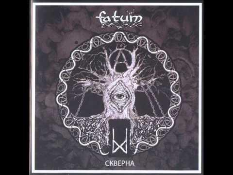 FATUM - Skverna [FULL CD]