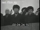 Anthem Soviet Union 7th November 1977 HQ