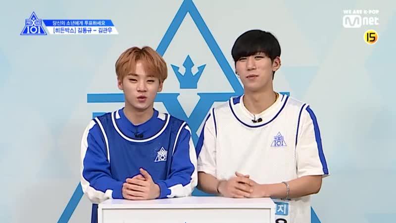 [단독X101스페셜] 히든박스 미션ᅵ김동규(얼반웍스) VS 김관우(크레이지)