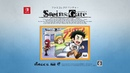 Nintendo Switch版 STEINS GATE ELITE特典 ファミコレADV「シュタインズ・ゲート」PV 第二弾