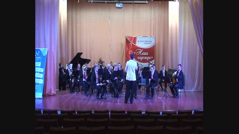 Эстрадно-духовой оркестр «Тагил-Бенд»