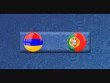 ITFA Armenia - Portugal